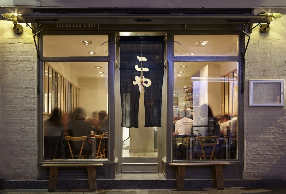 London Restaurant Find: Koya | meltingbutter.com