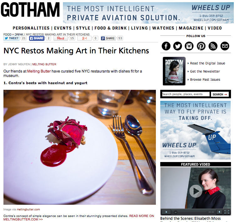 Melting Butter Press | June 14 GOTHAM MAGAZINE